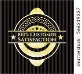 100  customer satisfaction... | Shutterstock .eps vector #566319337