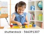 children creativity. kid... | Shutterstock . vector #566391307