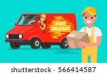 service fast delivery.... | Shutterstock .eps vector #566414587