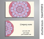 invitation  business card or... | Shutterstock .eps vector #566459893