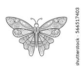 vector decorative butterfly... | Shutterstock .eps vector #566517403