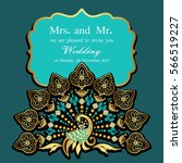 vintage invitation and wedding... | Shutterstock .eps vector #566519227