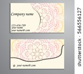 invitation  business card or... | Shutterstock .eps vector #566556127