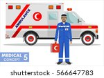 medical concept. detailed... | Shutterstock .eps vector #566647783