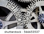 macro photo of tooth wheel... | Shutterstock . vector #566653537