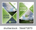 greenery brochure layout design ... | Shutterstock .eps vector #566671873