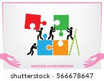 puzzle and people icon vector... | Shutterstock .eps vector #566678647