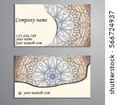 invitation  business card or... | Shutterstock .eps vector #566724937