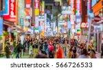 bokeh of shibuya shopping... | Shutterstock . vector #566726533