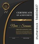 beautiful golden certificate of ... | Shutterstock .eps vector #566836837