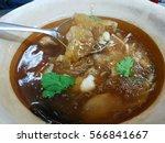 chinese sticky soup shark fin... | Shutterstock . vector #566841667