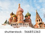 st. basil's cathedral on red... | Shutterstock . vector #566851363