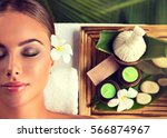 body care. spa body massage... | Shutterstock . vector #566874967