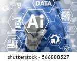 artificial intelligence... | Shutterstock . vector #566888527