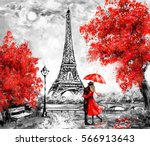 oil painting  paris. european... | Shutterstock . vector #566913643