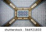topcapi museum in istanbul ...   Shutterstock . vector #566921833