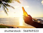 vacation concept. male hand... | Shutterstock . vector #566969323