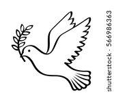 flying dove holding an olive... | Shutterstock .eps vector #566986363