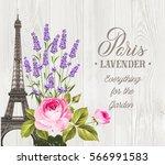souvenir card with eiffel tower.... | Shutterstock .eps vector #566991583