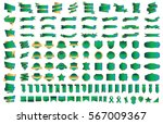 label ribbon banner gold vector ... | Shutterstock .eps vector #567009367