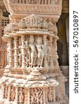 Small photo of UDAIPUR, INDIA - JANUARY 14, 2017: Sas Bahu Temple detail. The remains, also known as, the Sahastra Bahu temples of the early 10th century AD are dedicated to Vishnu.