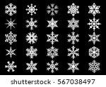 snowflake vector icon... | Shutterstock .eps vector #567038497