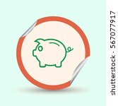 piggy bank icon vector  debt ...