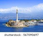Messina  Sicily  Italy   May 0...