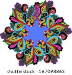 mandala feathers decoration ... | Shutterstock .eps vector #567098863