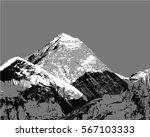 Vector Illustation Of Mount...