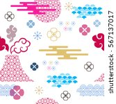decorative seamless pattern... | Shutterstock .eps vector #567137017