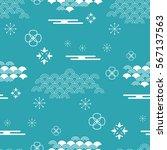 decorative seamless pattern...   Shutterstock .eps vector #567137563