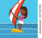 african american woman... | Shutterstock .eps vector #567139393