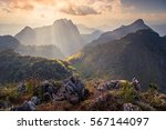 chiang dao mountain  the 3 rd... | Shutterstock . vector #567144097
