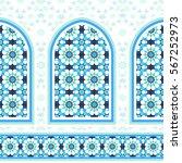 elements of islamic...   Shutterstock .eps vector #567252973