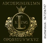 Golden Patterned Letters And...