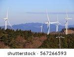 wind farm | Shutterstock . vector #567266593