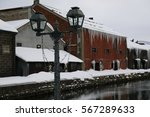 hokkaido japan   january 21 ... | Shutterstock . vector #567289633