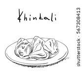 khinkali georgian dumplings on... | Shutterstock .eps vector #567308413