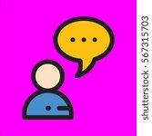 chat icon flat design