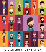 people avatar   with full body... | Shutterstock .eps vector #567373417