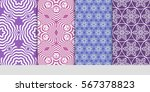 set of seamless texture of...   Shutterstock .eps vector #567378823