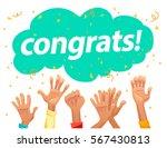 congratulation card with human... | Shutterstock . vector #567430813