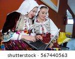 ohrid  macedonia  january 17  ...   Shutterstock . vector #567440563