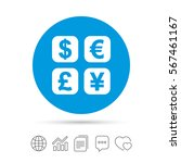 currency exchange sign icon.... | Shutterstock .eps vector #567461167