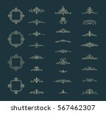 vintage decor elements and... | Shutterstock . vector #567462307