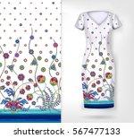 vector seamless vertical... | Shutterstock .eps vector #567477133