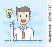 happy businessman having a good ... | Shutterstock .eps vector #567484717
