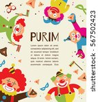 purim template design  jewish... | Shutterstock .eps vector #567502423