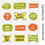 natural organic cosmetic... | Shutterstock . vector #567506593